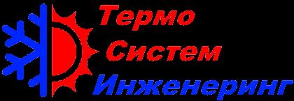 Термо Систем Инженериг Лого